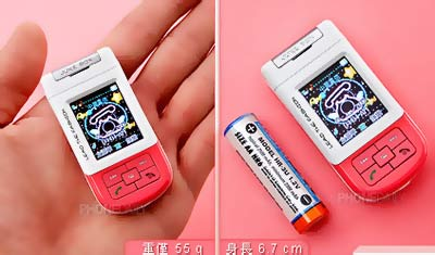 Xun Chi 130 World's Smallest Mobile Phone