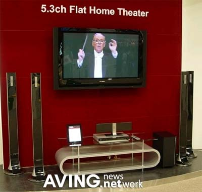 LG 5.3 channel home theater