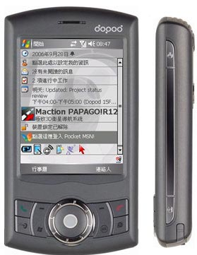 Dopod P800w: Windows Smartphone With Gps