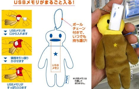 Just Plain Weird: the USB Memory Stick Doll
