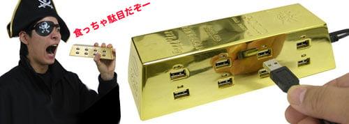 Gold USB(Ullion) Hub