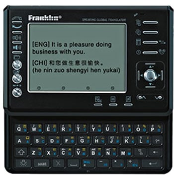 Franklin TGA-490 Universal Speaking Translator