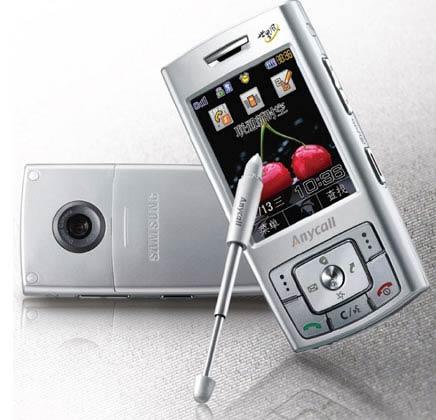 Samsung Touchscreen Phones Get Tactile