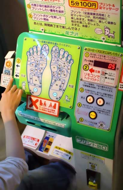 sega foot massage