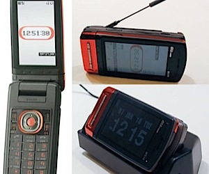 Kyocera W51k: Packed With Multimedia Goodness