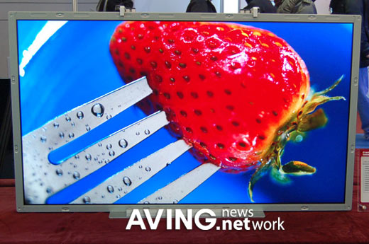 47-Inch LG LCD Set to Get Mega Contrast Ratio