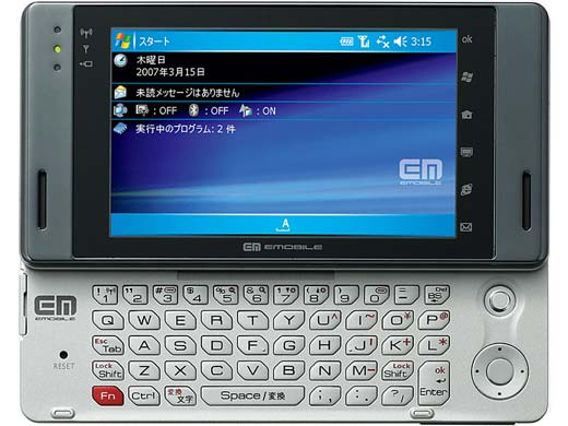 Sharp Em One: a Pocketpc Heavy Hitter