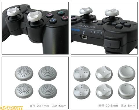 SIXAXIS Analog Stick Covers