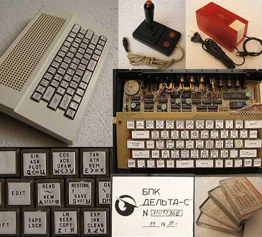 Soviet Sinclair ZX Clone