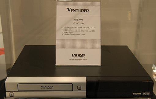 Venturer SHD7000 HD DVD