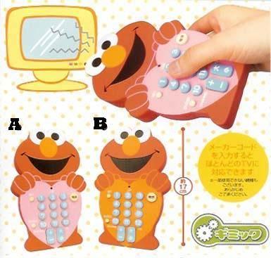 Sesame Street Elmo Remote Control