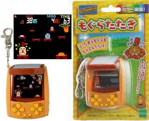 Whac-a-Mole Portable Game