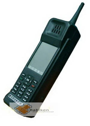 Old School Brick Phone With Pda and Mp4 Player