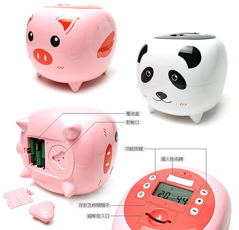 i-piggy and i-panda electronic banks