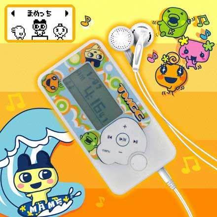 Tamogatchi Music Fever Media Player