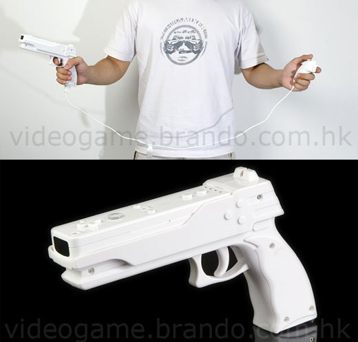 Wii Light Gun Neither a Light Nor a Gun