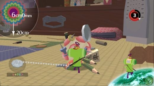 Beautiful Katamari an Xbox 360 Exclusive?