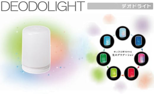 Deodolight LED Light