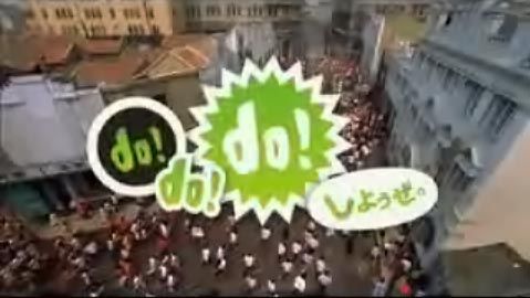 Xbox 360 Japan Do!Do!Do!