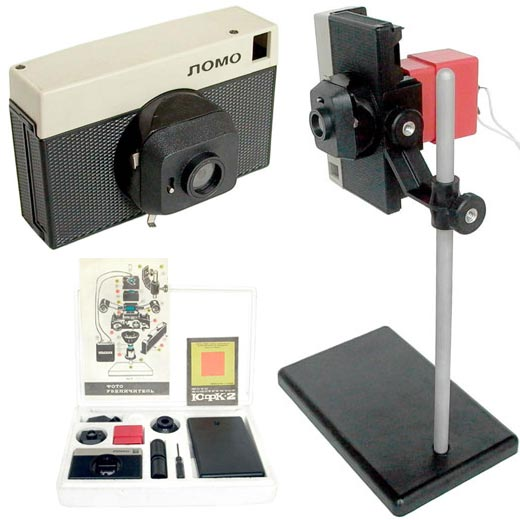 Lomo Soviet-Era Camera Kits Available