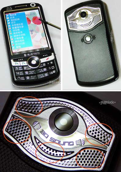QKphone 911 Loudest Phone Ever