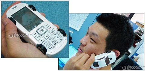 Automobile Cell Phone