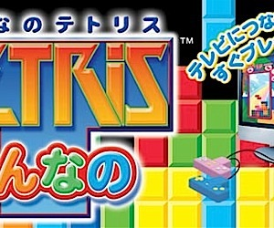 Tetris on Your Tv