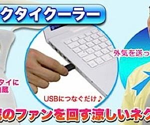 USB Necktie Cools Hot Heads