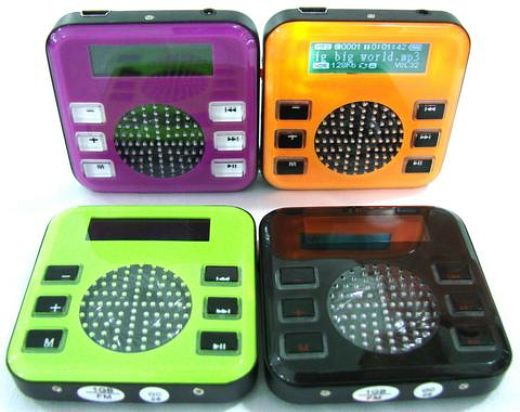 Mp3 Player Gets Amplified