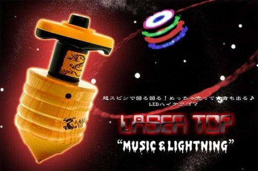 Laser Top