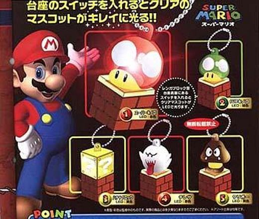 Super Mario Light Mascot Keychains