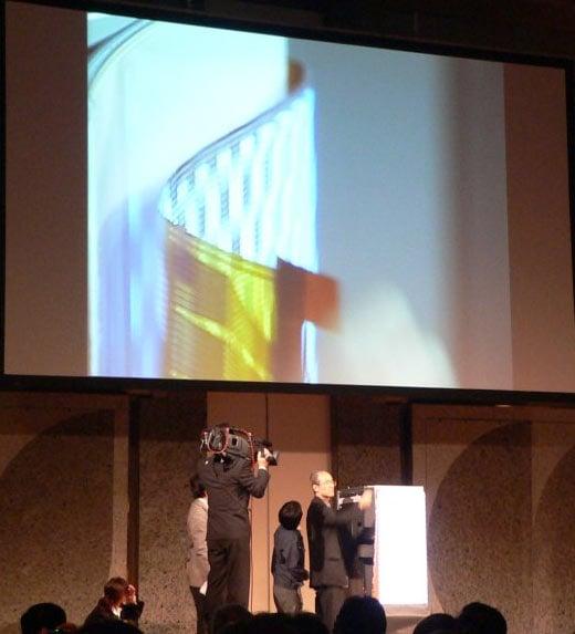 Shinoda Thin Plasma Prototype