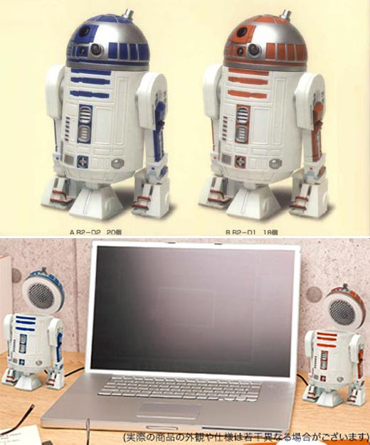 R2-D2 Speakers by Taito