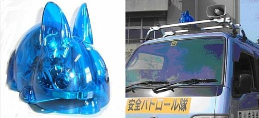 Police Cars to Get Bunny Rabbit Strobe Lights