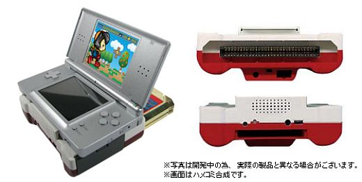 Play Famicom Games on Your Nintendo Ds