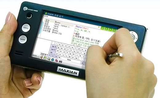 Maxian E900T Portable Media Player Dictionary