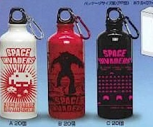Space Invaders Water Bottles: Fill 'Em With Alien Fluids