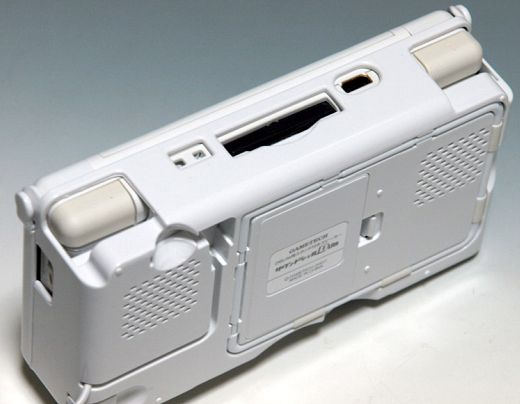 Nintendo Ds Lite Sound Shell Adds Thump, Thickness