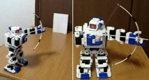 iSobot Robot Archery