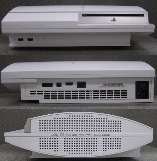 PS3 White on FCC Website