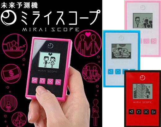 Bandai Mirai Scope: the Digital Fortune Teller