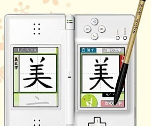 Ds Bimoji Training Teaches Handwriting Technique