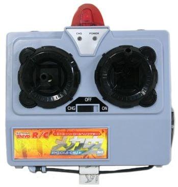 Helibug Flying Bug Infrared Remote