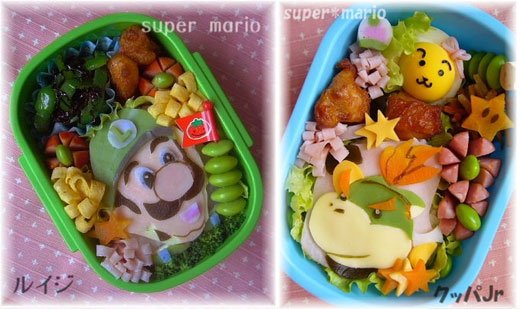Luigi and Bowser Bento Boxes