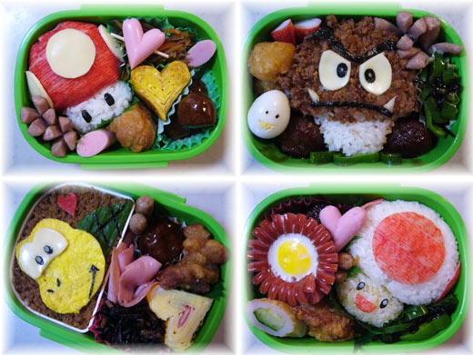 Mario Bento Boxes
