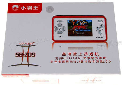 Cool Boy Portable Gaming System