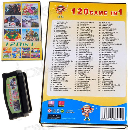 Cool Boy 120 in 1 Game Cartridge