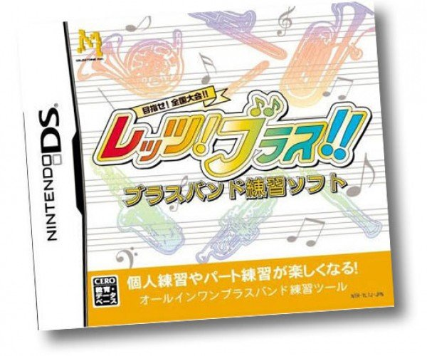 Tuba Hero? Brass Band? Nintendo Ds Gets Musical