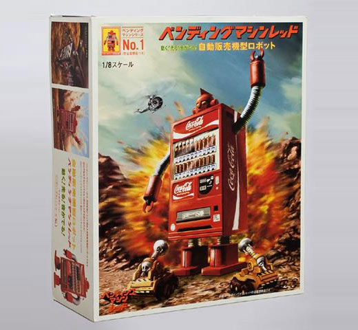 coke robot box1