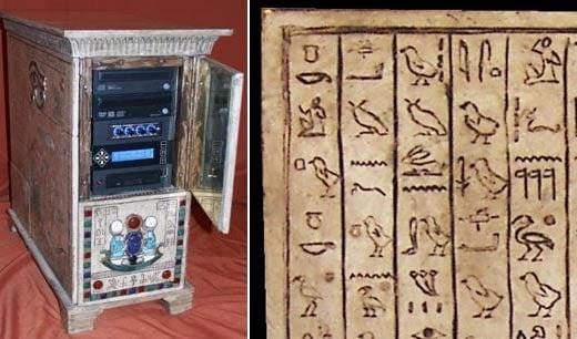 Egyptian Casemod Detail